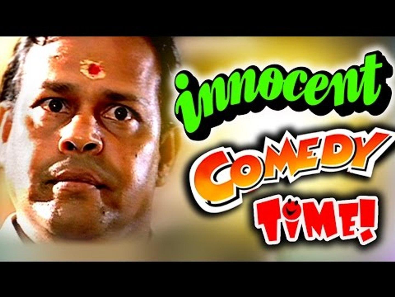 Innocent Comedy Scenes | Nonstop Comedy | Malayalam Comedy Scenes | Super Hit Malayalam Comedy