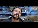 Malayalam Comedy | Jayasurya Super Comedy Scenes | Super Hit Malayalam Comedy Scenes | Best Comedy