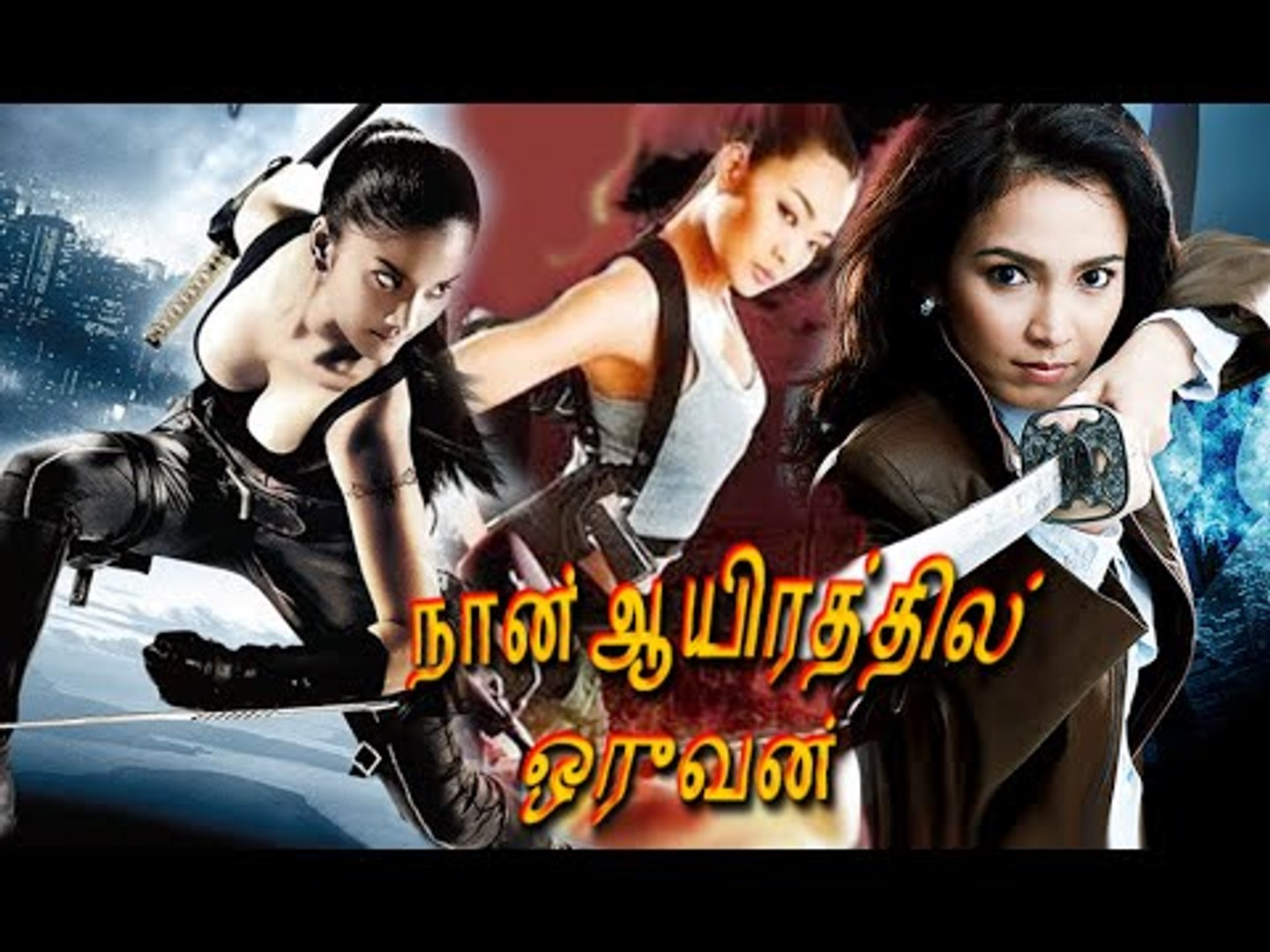 hollywood tamil dubbed movies torrent download 2015