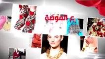من هي الملكة ملهمة دار Azzi & Osta في مجموعتها الجديدة؟