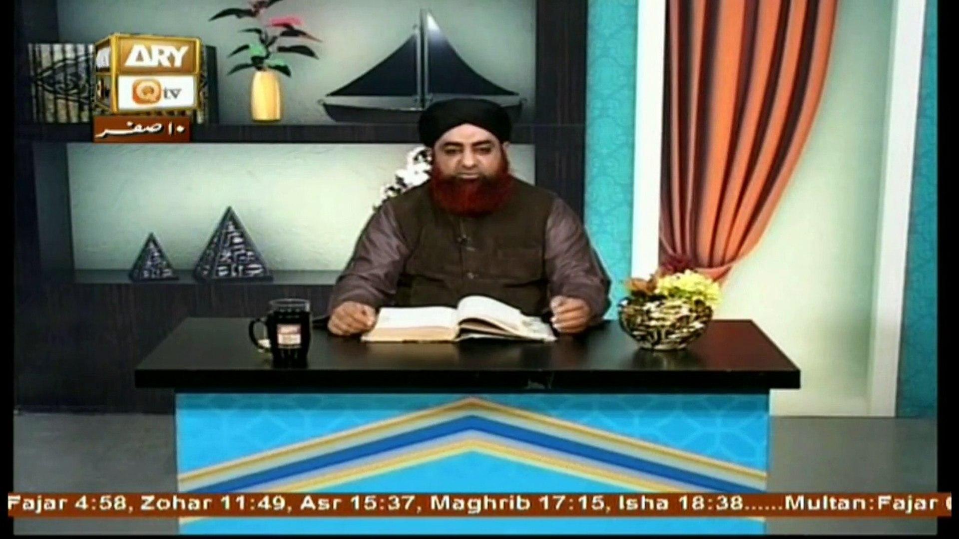 Al-Hadi - Topic - Amanat Me Khayanat