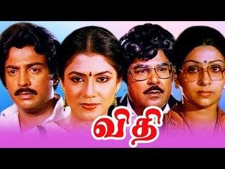 Vidhi Full Movie HD # Tamil Movies # Tamil Super Hit Entertainment Movies # Mohan, Poornima