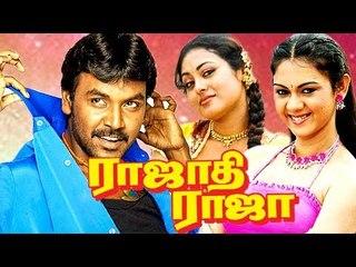 Tamil New Full Movie HD # Rajadhi Raja # Tamil New Action Movies # Raghava Lawrence, Meenakshi