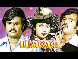 Billa Full Movie HD # Tamil Action Movies # Tamil Super Hit Movies # Rajinikanth,Sripriya
