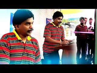 നീലേശ്വരത്ത് സന്തോഷ് പണ്ഡിറ്റ് എത്തിയപ്പോൾ.. | Santhosh Pandit Show || Inauguration Function