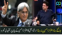 Jaagtey Rehna, Aitzaz Ahsan Pey Na Rehna: Irshad Bhatti's critical comments on Aitzaz Ahsan's media talk