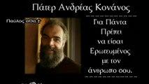 Πώς Μιλάμε στα Παιδιά για τον Θεό - Πάτερ Ανδρέας Κονάνος ✝ η αγάπη του Ιησού Χριστού για τα παιδιά - orthodoxia - Όρθοδοξία νεολαία - paidia - Γονείς και Οικογένεια