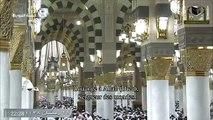 SOURATE Al-Fatiha: Madinah Taraweeh 1438-2017