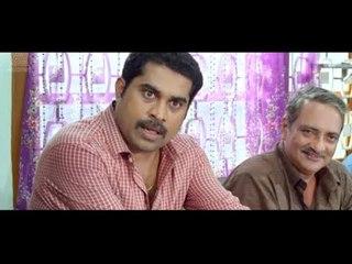 ഇതേത്  ജീവിയാടേയ്..!! | Malayalam Comedy | Latest Comedy Scenes | Super Hit Comedy Scenes