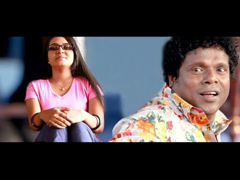 ഇങ്ങനെ നോക്കല്ലെ എനിക്ക് നാണമാകുന്നു..!! | Malayalam Comedy | Latest Comedy Scenes | Super Comedy