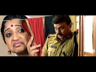 ഇതിലും വലുത് ഇനി കാണാൻ പറ്റില്ല..!! | Malayalam Comedy | Super Hit Comedy Scenes | Best Comedy