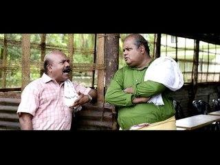മത്തൻകുത്തിയാകുമ്പളം മുളക്ക്യോ ..!!| Malayalam Comedy | Super Hit Comedy  | Best Comedy Scenes