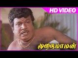 Murai Maman | Tamil Comedy Scenes | Best Kollywood Comedy Scenes | Goundamani | Jayaram | Senthil