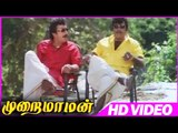 Murai Maman | Goundamani Comedy Scenes | Tamil Romantic Comedy Scenes | Tamil Movies