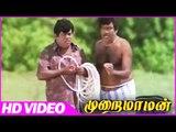 Murai Maman | Tamil Comedy Scenes | Best Kollywood Comedy Scenes | Goundamani | Senthil