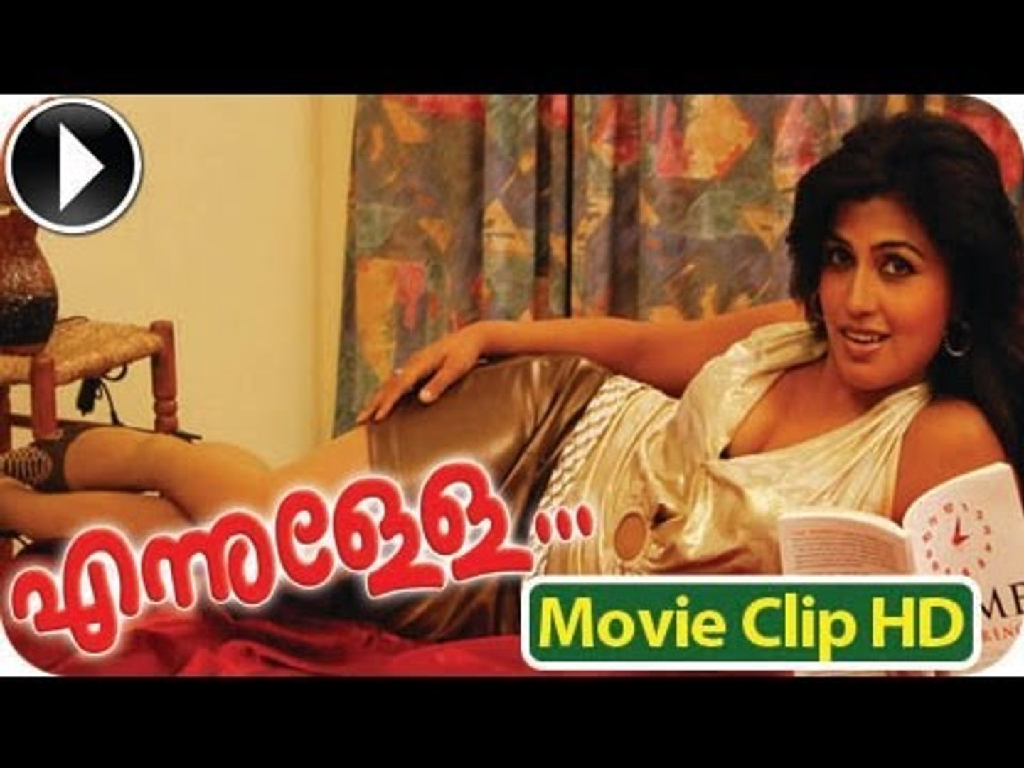 Ennulle - Tamil Movies - Romantic Scene 7 [HD]