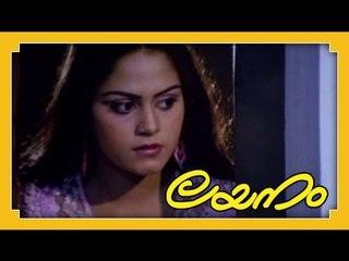 Layanam - Malayalam Movie - Romantic Scene 2 [HD]