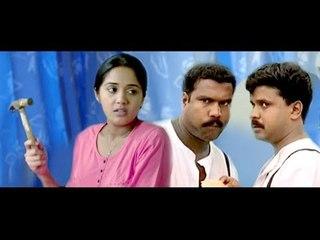 ഈ കൊച്ചിന് വട്ടാണെന്നാ തോന്നുന്നെ..!!  | Malayalam Comedy | Super Hit Comedy Scenes |Best Comedy