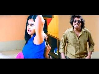 ഇതൊരു ഒന്നൊന്നര മല ആയിപ്പോയി ചേച്ചി..!! | Malayalam Comedy | Super Hit Comedy Scenes | Best Comedy