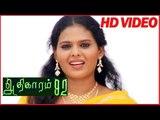 Adhikaram 92 | Aunty Romance Scenes | Tamil Movie Romantic Scenes | Latest Tamil Movies