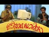 പോലീസ് TV | Malayalam Comedy Stage Show 2016 | Malayalam Comedy Skit | Malayalam Comedy| Comedy Skit