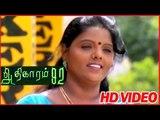 Adhikaram | Romantic Comedy Scenes | Tamil Movie Romantic Scenes | Latest Tamil Movies