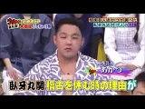 【大相撲ぶっちゃけ祭】臥牙丸、稽古欠席理由は「中耳炎」!?