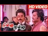 Thillu Mullu   Rajinikanth & Kamal Haasan Scenes   Climax Scenes   Comedy   Tamil Movies