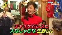 エロくならないチャイナドレスを探す有吉さんとショーパン(生野アナ)