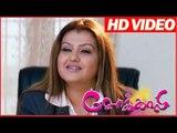 Chokkali | Sona Romance Scenes | Tamil Movie Romantic Scenes | Tamil Movies