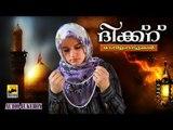 ദിക്ക്റ്   Mappila Pattukal Old Is Gold   Dhikr   Malayalam Mappila Songs   muslim devotional songs