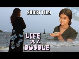 LIFE IS A BUBBLE | MOST INSPIRATIONAL HEART TOUCHING SHORT FILM (A SHORT STORY) short movie
