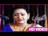 puzhal | Tamil Romantic Comedy Scenes | Latest Tamil Movies | Tamil Comedy Scenes