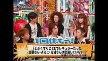 TOKIO x ナインティナイン   『めちゃイケ前身番組めちゃモテ・秘話』 【MTG】04