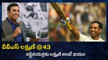 VVS Laxman Birthday : Special Wishes Pour In On Twitter For Stylish Batsman   Oneindia Telugu