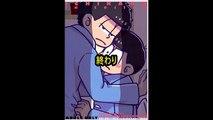 BL漫画 「一松×カラ松「いちからinトイレット」.mp4