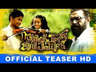 Zacharia Pothen Jeevichirippundu Teaser 2017 # Lal, Poonam Bajwa # Malayalam Movie Trailer 2017