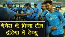 India Vs New Zealand 1st T20: Shreyas Iyer Makes his  debut for Team India | वनइंडिया हिंदी