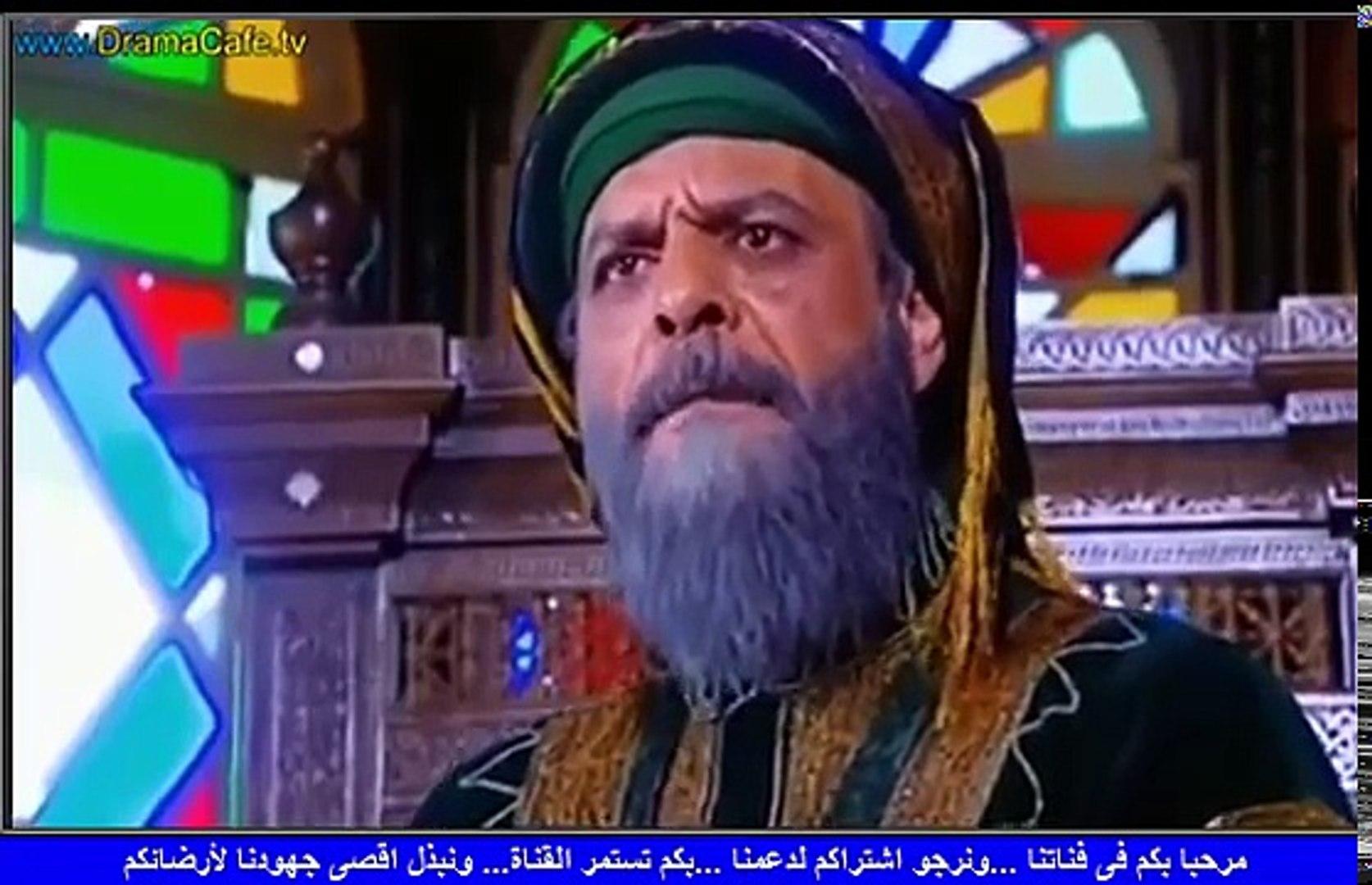 مسلسل الحجاج بن يوسف الثقفى الحلقة الرابعة كاملة من 1 35 الاخيرة Youtube