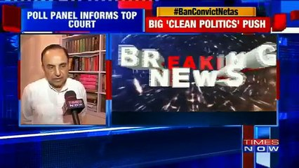 BJP MP Subramanian Swamy Opposes Blanket Ban On Convict Netas