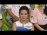 NowOnMyWayToMeetYou_이만갑_Ep17_looking for daughter who may live in North Korea①_[ENG Sub]