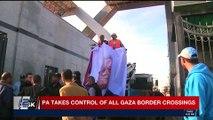 i24NEWS DESK   PA takes control of all Gaza border crossings   Wednesday, November 1st 2017