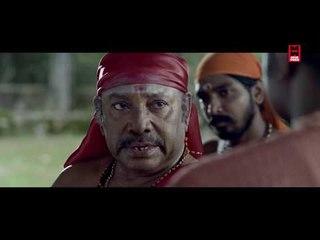 Ghost Villa # Malayalam Full Movie # 2017 Upload Malayalam # Latest Malayalam Full Movie 2017 Upload