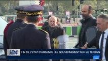 France: l'état d'urgence prend fin officiellement