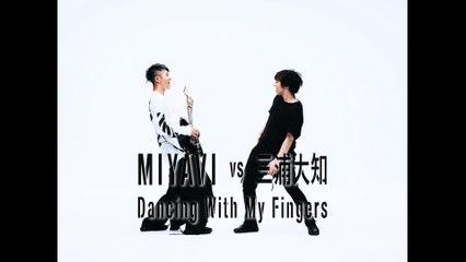 MIYAVI - Dancing With My Fingers