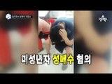 필리핀서 성매매 '대망신'_채널A_뉴스TOP10