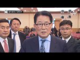 출마 몸푸는 '킹메이커'_채널A_뉴스TOP10