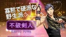 Code Geass News│Highschool DxD Season 4│Neuer Date A Live-Anime - Ninotaku Anime News #131