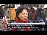 """옷도 KC인증?…반발 거세자 """"1년 뒤에""""_채널A_뉴스TOP10"""