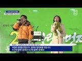 """탁현민, 여성 비하 논란…""""현재 가치관 달라져"""""""